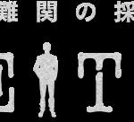 日産×リアル脱出ゲームTV 試乗最難関の採用試験 THE TEST 日産ノートが当たる!
