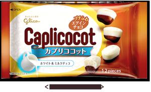 カプリココット