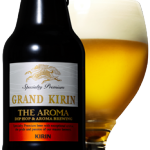 BEER to friends  GRAND KIRIN THE AROMA 期間限定20,000本プレゼント!