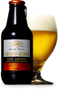 BEER to friends  GRAND KIRIN THE AROMA