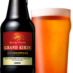 期間限定5万本!GRAND KIRIN Bittersweetを抽選で無料で贈る!