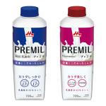 新しいミルク≪PREMiL(プレミル)≫10,000名様体感キャンペーン!|プレモノ