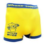 フリパン史上最大!3,000名様にiPhone修理 あいさぽオリジナルフリパンをプレゼント!
