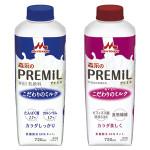 新しいミルク プレミル 15,000名様体感キャンペーン!|Yahoo!プレモノ