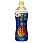 伊藤園 黄金烏龍茶 無料クーポンが15000名様に当たる!|ポンパレ