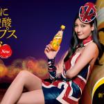 #シュエップスと奈菜緒が叶える夢キャンペーン|コカ・コーラ