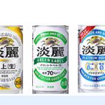 先着でもらえる!がんばれ!サッカー日本代表応援キャンペーン|ファミリーマート