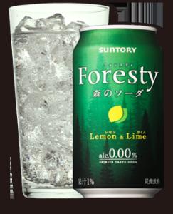 フォレスティ 森のソーダ 森の香りを体験!キャンペーン