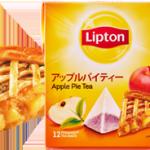 リプトン スイーツティー 毎週5000名様にサンプルプレゼント!|Lipton