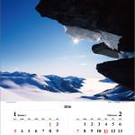 2016年OKIオリジナルカレンダープレゼント