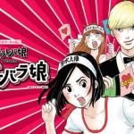ドコモのケータイ払い 東京ケーバラ娘総額1000万円が当たるキャンペーン