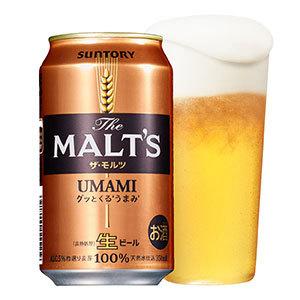 プレモノ「サントリー ザ・モルツ」グッとくる'UMAMI'実感キャンペーン