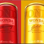 非売品ワンダ6缶セット 総計10,000名様に当たる!|アサヒ飲料